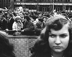 Выставка «Родное Ретро. 1962 – 2002. Московская сага фотографа Михаила Дашевского»
