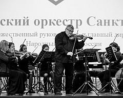 «Музыкальные академии» в Базилике Св. Екатерины