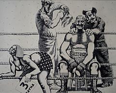 Выставка графики Василия Крушельницкого  «Герои и подвиги»