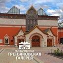 Tretyakov Gallery (Moscow)