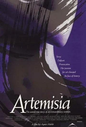 «Артемизия»