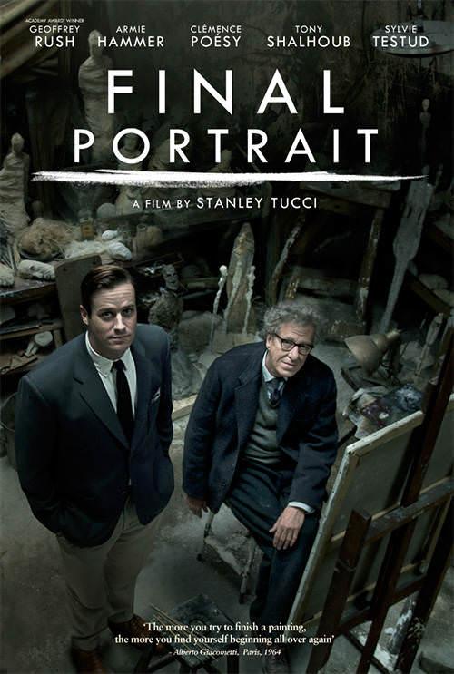 «Последний портрет»