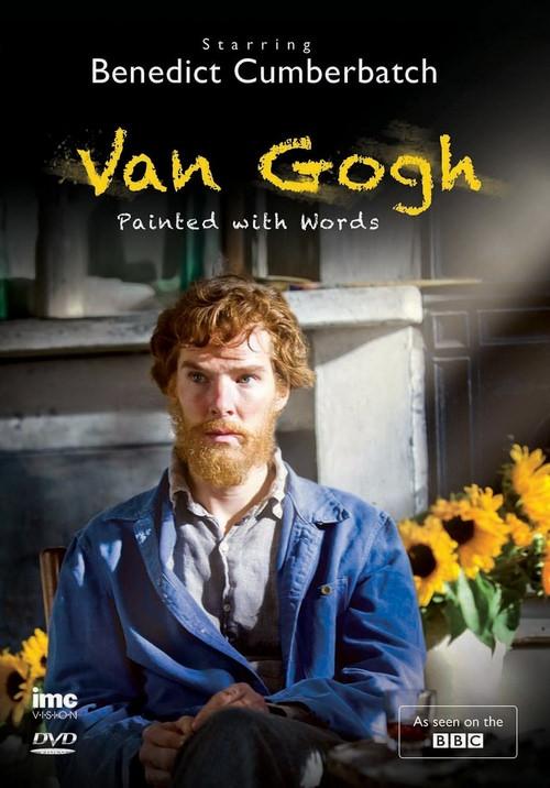«Ван Гог: Портрет, написанный словами»