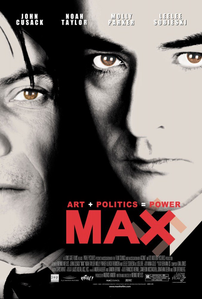 «Макс»