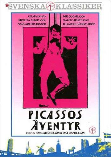 «Приключение Пикассо»