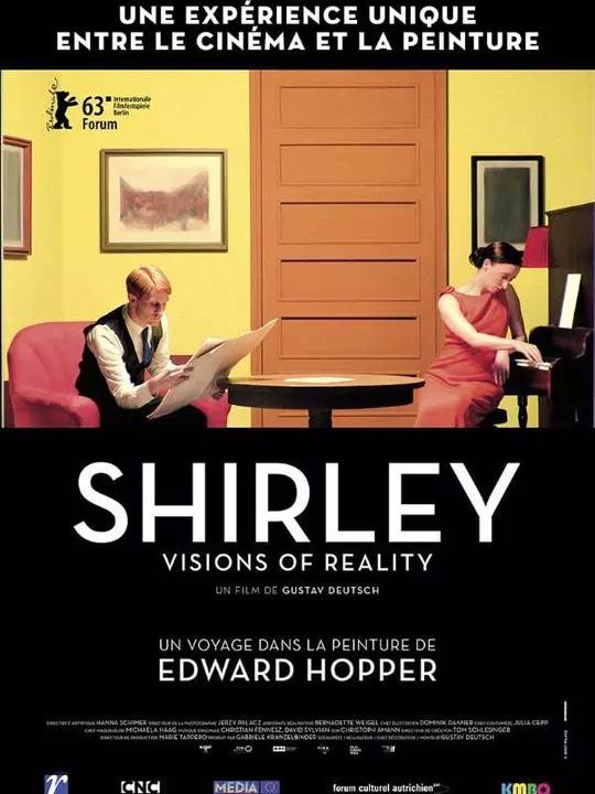 «Ширли: Образы реальности»