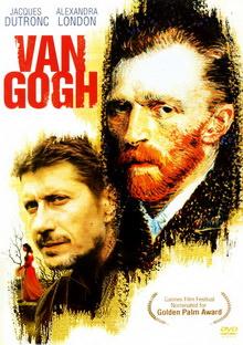«Ван Гог»