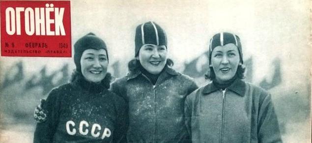 """Conferencia de Natalia Udartseva """"Historia del país en las fotos de la revista"""" Spark """". 1899-1985. Parte I"""""""