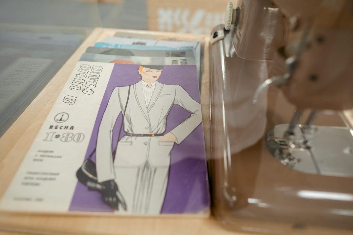 """Nizhegorodets remis à l'exposition """"Histoire du design russe 1917-2017"""" Les magazines soviétiques des années 80"""