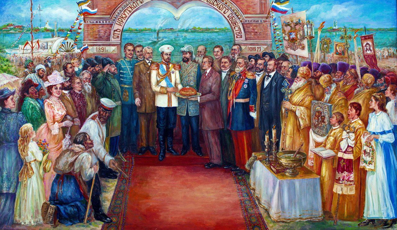 Татьяна Ларёва. Встреча цесаревича в Иркутске в 1891 г