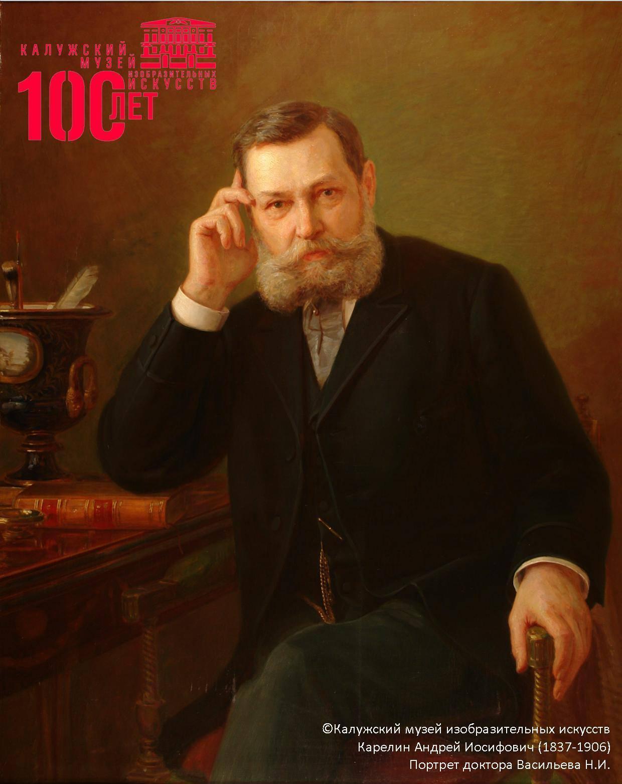 Concours pour le meilleur projet du monument au fondateur du musée Nikanor Ivanovich Vasiliev