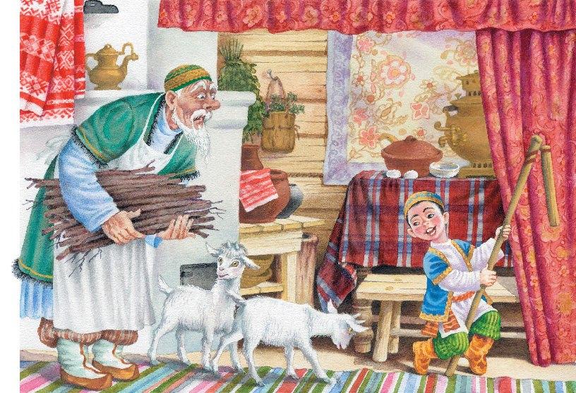 дизайны татарская народная сказка с иллюстрациями газ условия труда