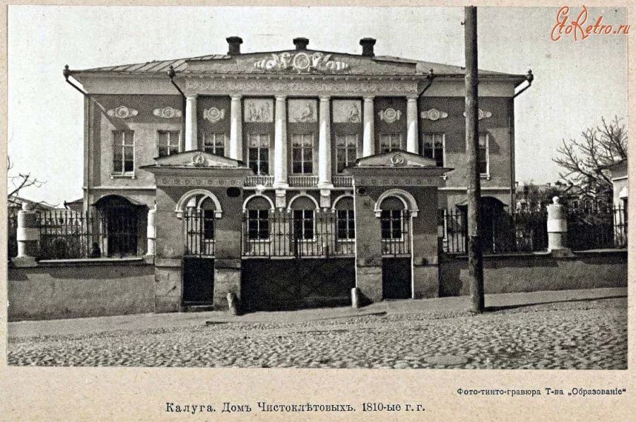 """Anniversary action """"Kaluga Museum of Fine Arts in the personal archives of Kaluga"""""""