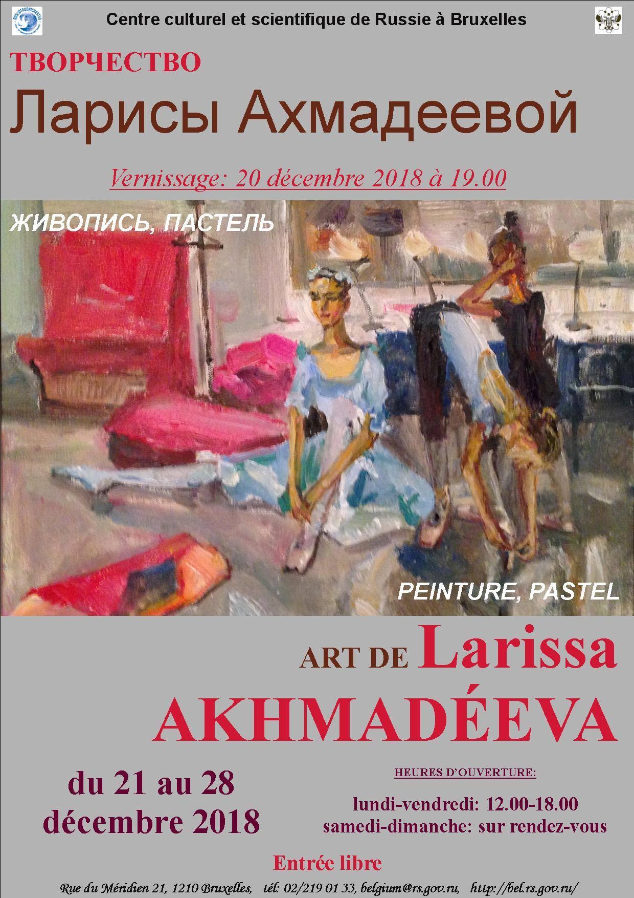 Creativity Larisa Akhmadeeva