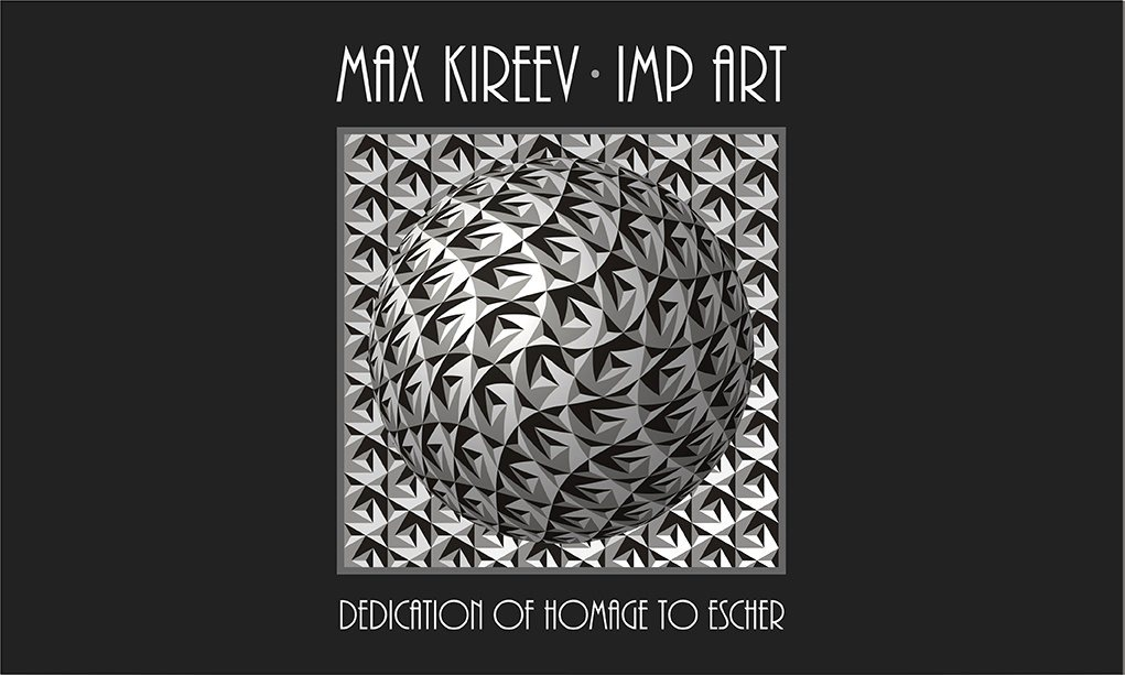 "Maxim Kireev. The possibilities of the impossible ""MAX.IMP.ART"" Dedication of homage to Esher """