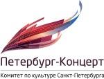 Nuevos nombres en el concierto de Petersburgo