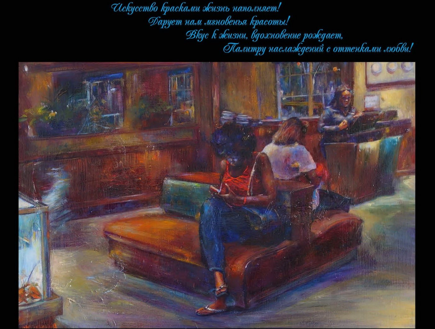"Svetlana Malakhovas Ausstellung ""My"" Solo ""in der Fabrik"""