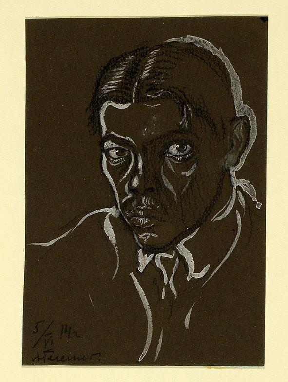 А.И.Гегелло. Автопортрет. 1914