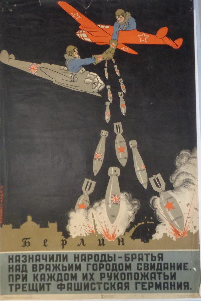 Кукрыниксы. Берлин. Назначили народы-братья над вражьим городом свиданье. 1941 г.