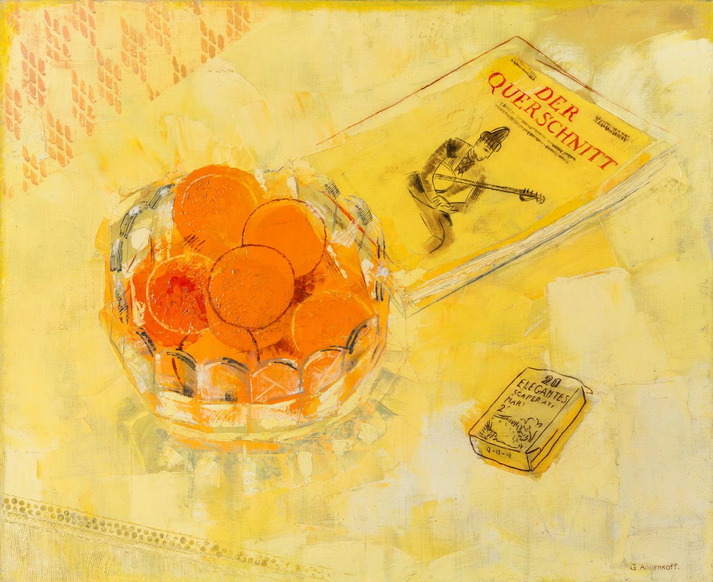 Анненков Ю.П. Натюрморт с апельсинами. Галерея Наши художники