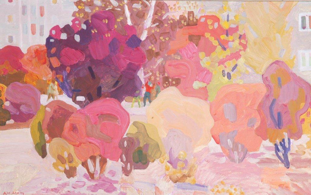 Али Дужсупов. Деревья в осеннем наряде. 1974