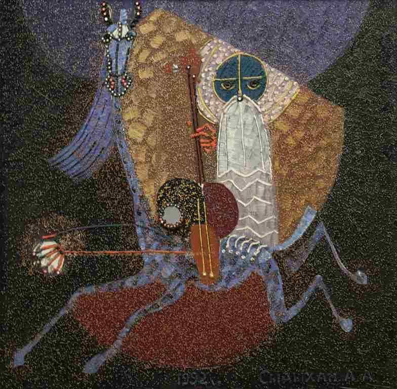 Сыдыханов Абдрашит. Знак Коркыт-Ата