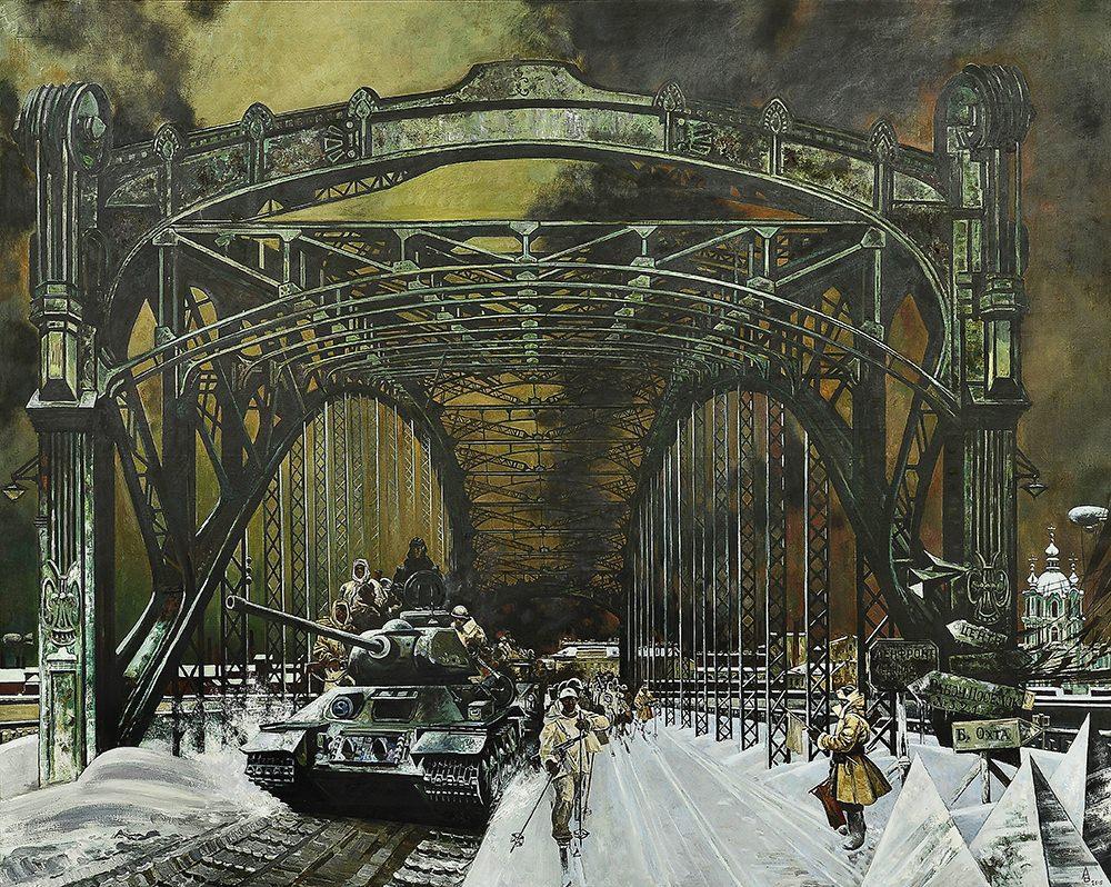 Ленинград, блокада. Январь 1943г. 2015г. холст, масло 200х300 (ГРМ)