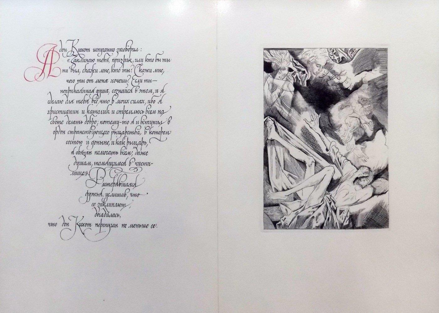 Ausstellung Bogdesko IT