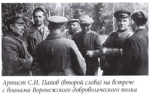 Актёр С.И Папов на встрече с участниками Воронежского добровольческого полка