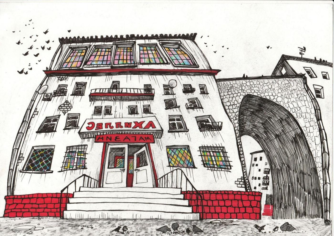 "Exhibition of graphics by Katya Balandina ""Piggy bank"""