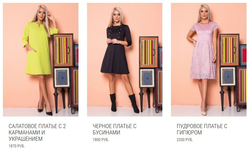 Photo: chicwear.ru