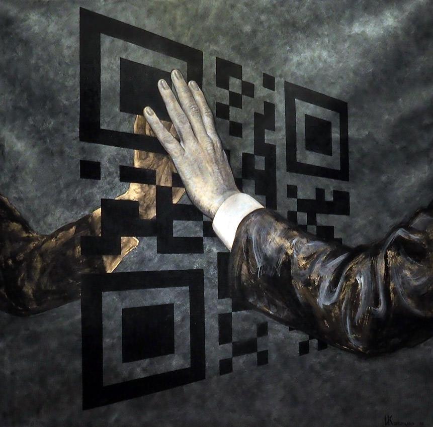 Игорь Дрёмин: Выставка «Актуальная Россия»