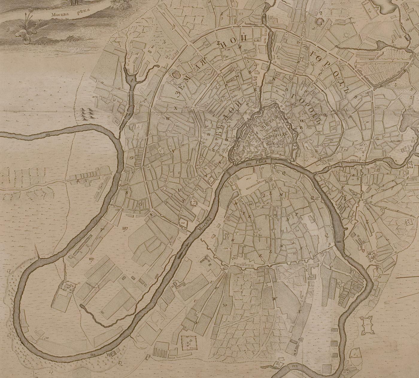 План императорского столичного города Москвы, сочиненный архитектором Иваном Мичуриным, 1739 г