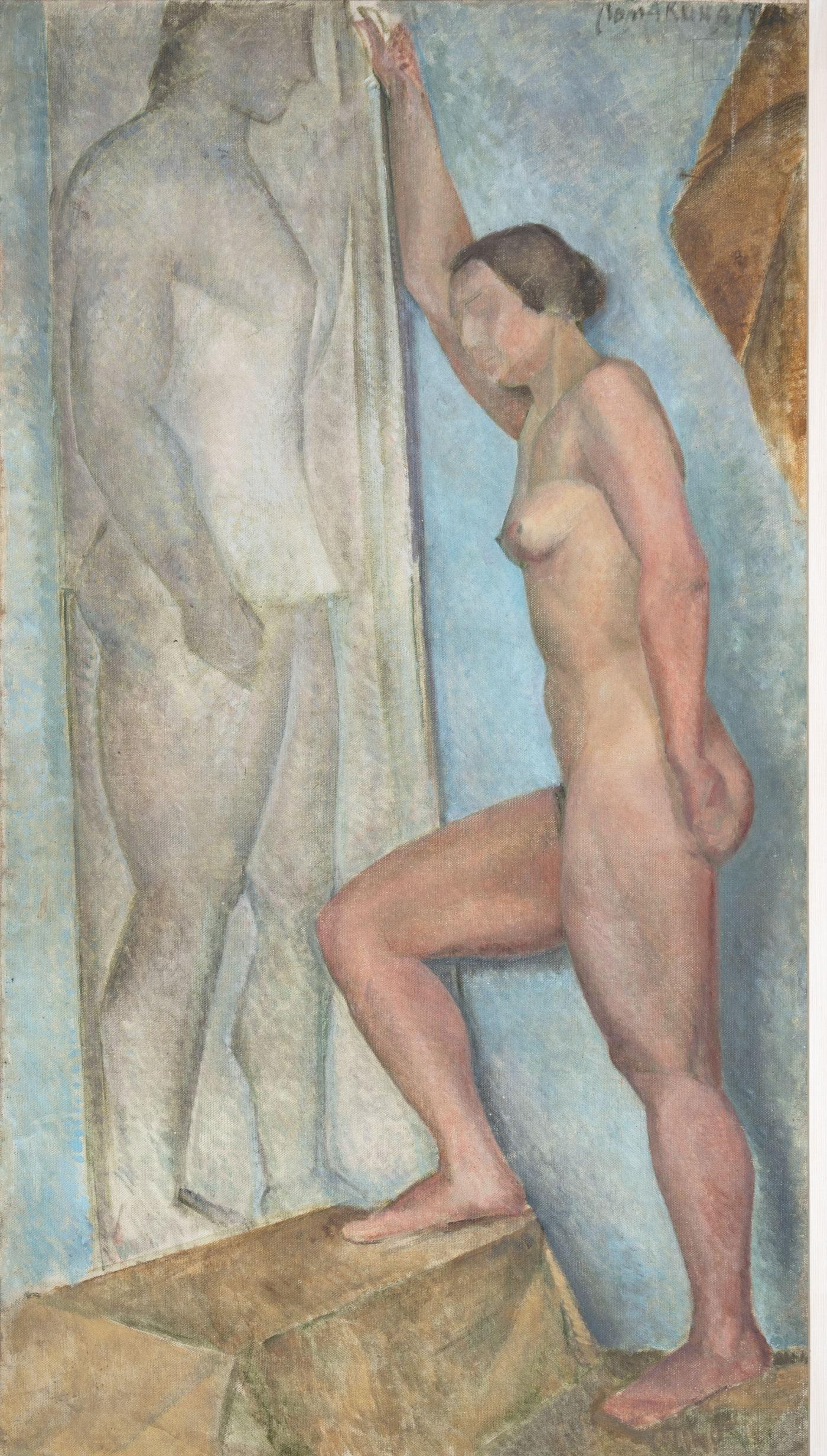 Мария Ломакина. Модель с куросом. 1923 – 1927. Холст, масло. 134 х 73 см.