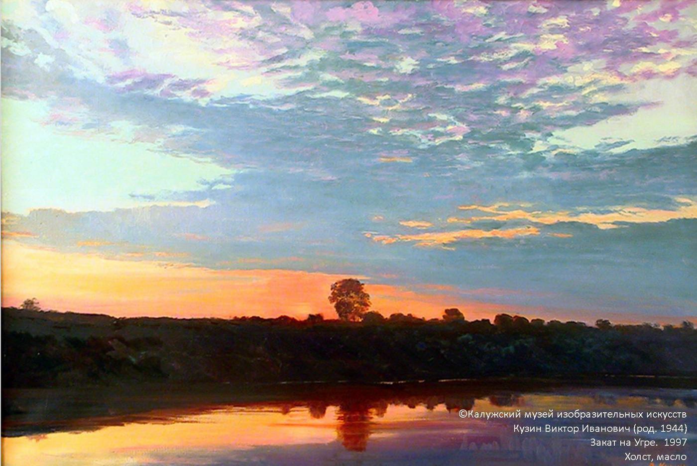 """Ausstellung eines Gemäldes von Victor Kuzin """"Sonnenuntergang an der Ugra"""""""