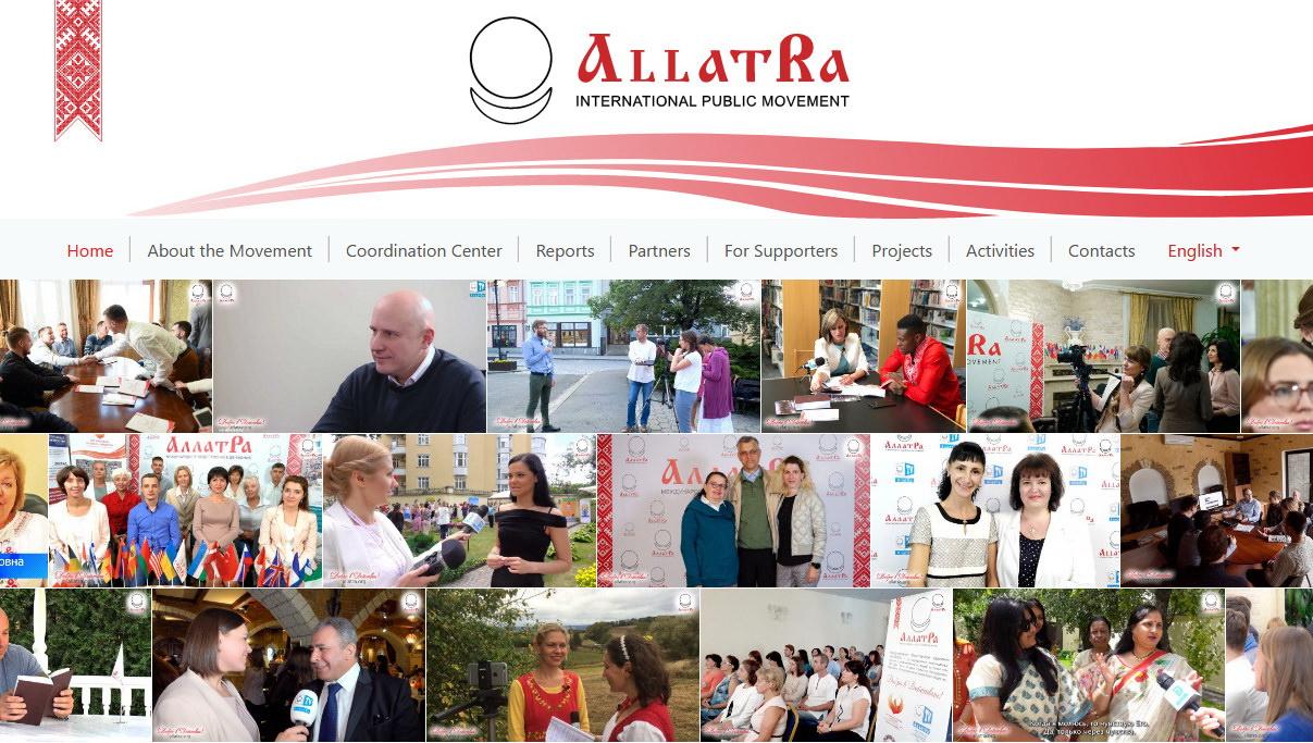 Image: https://allatra.org
