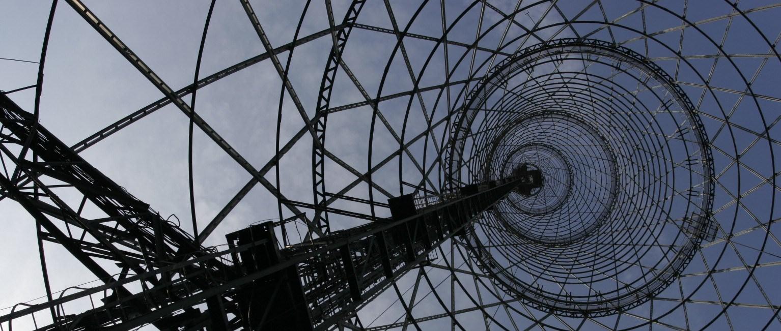 Выставка «Шухов. Формула архитектуры»