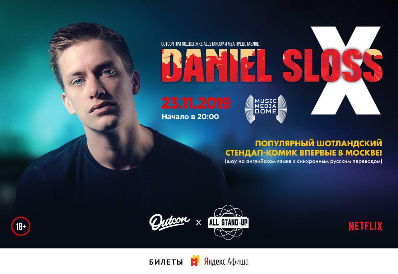 Le comédien écossais Daniel Sloss se produit pour la première fois à Moscou