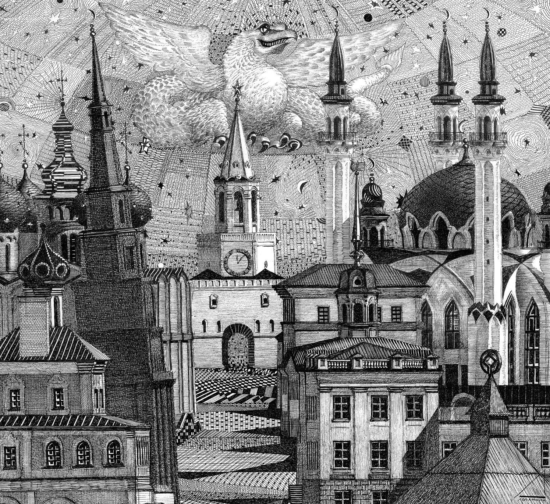 Межрегиональная академическая выставка «Идель-Арт 2019», тема: «Мегаполис»