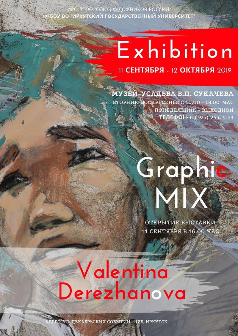 Персональная выставка Валентины Дережановой Graphic MIX