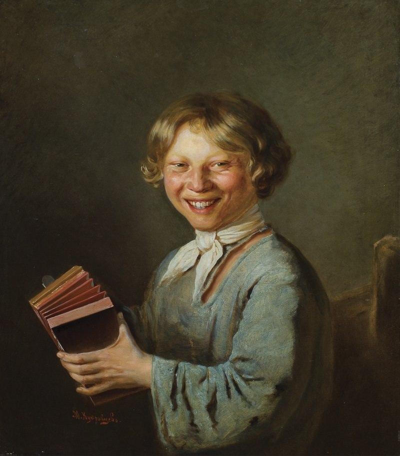Михаил Кудрявцев. Мальчик с гармоникой