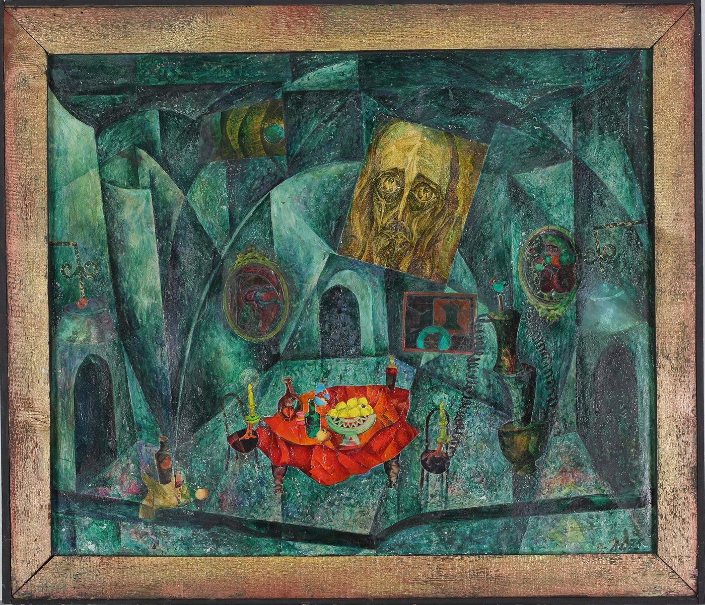 Ю. Лапшин. Эскиз к спектаклю Яд. 1975