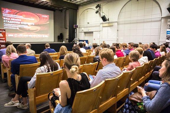 Лекторий Музея Москвы запускает новую программу