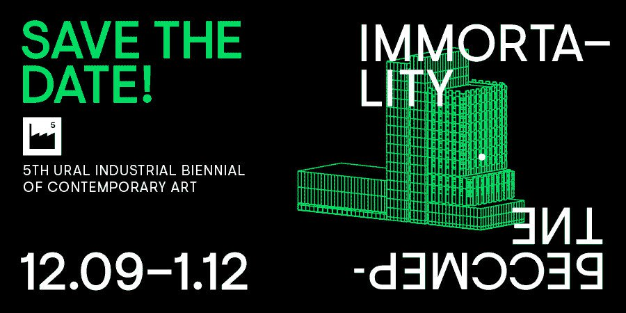 SIBUR invites you to the 5th Ural Industrial Biennale of Contemporary Art