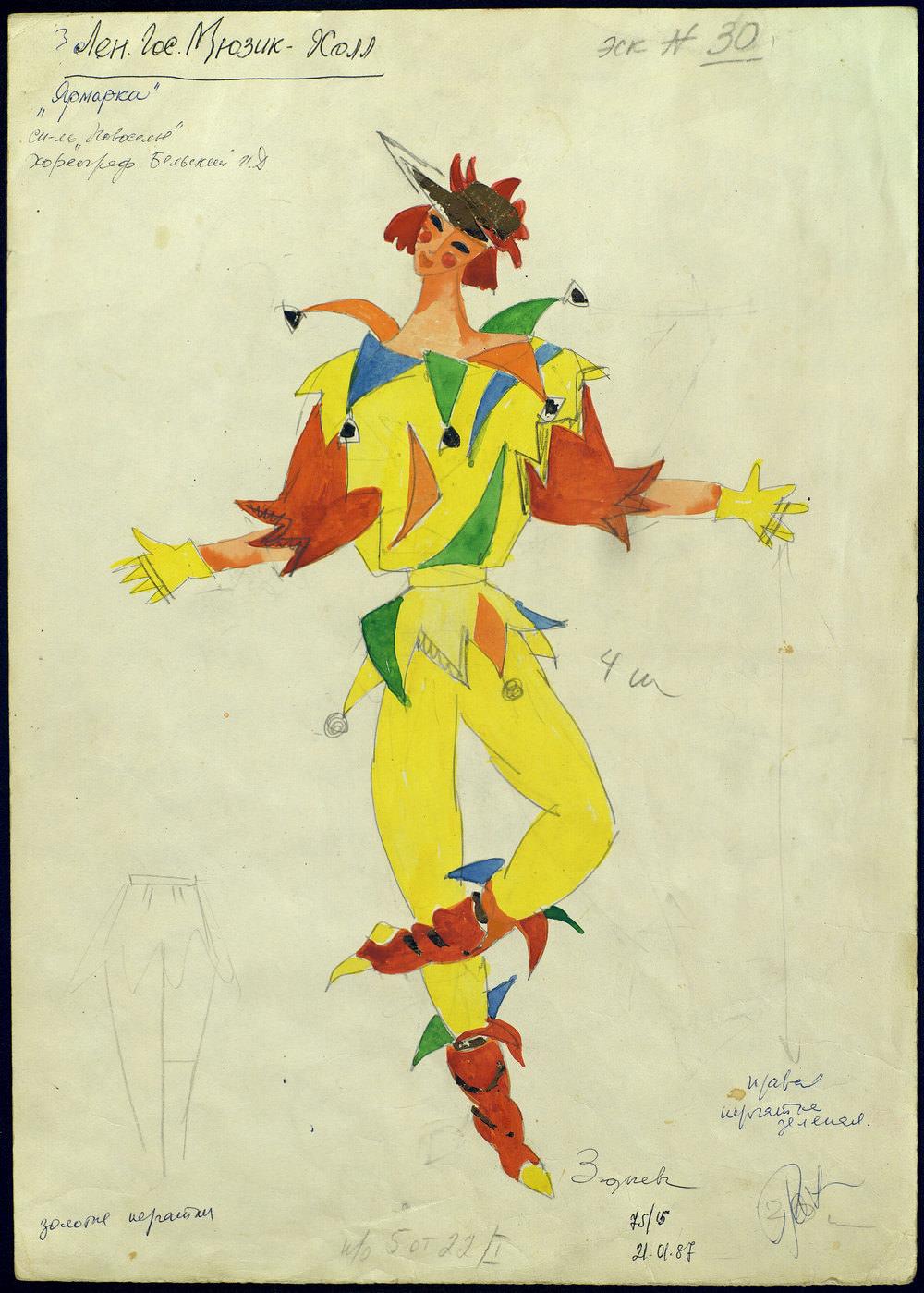 Эскиз костюма к спектаклю «Новоселье», театр «Мюзик-Холл» (Ленинград, 1988).
