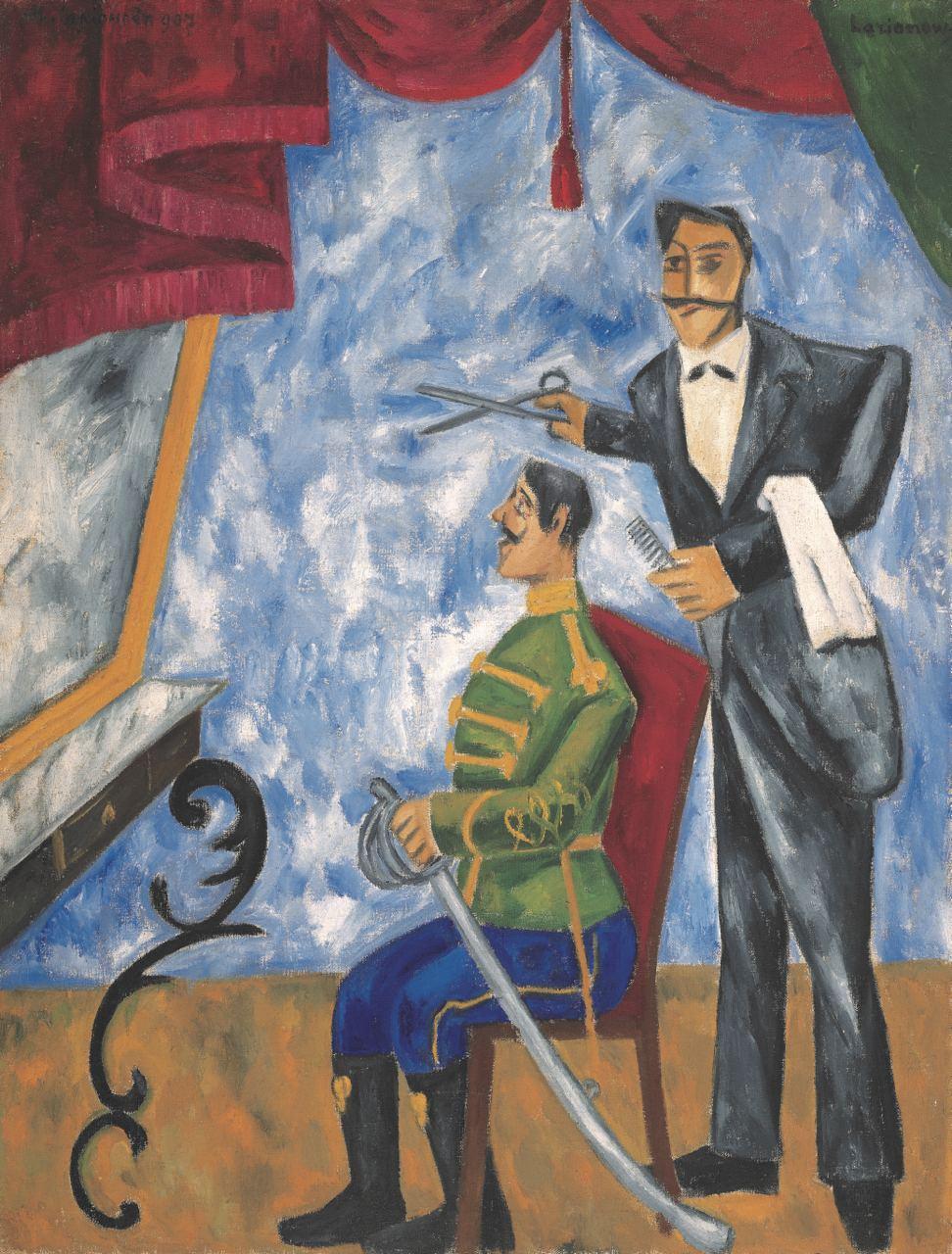 Ларионов Михаил. Офицерский парикмахер. 1907-1909. Галерея «Альбертина», Вена.
