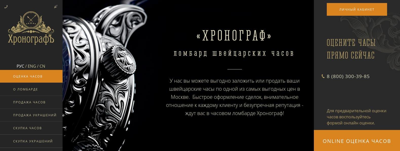 Image: caspwatch.ru