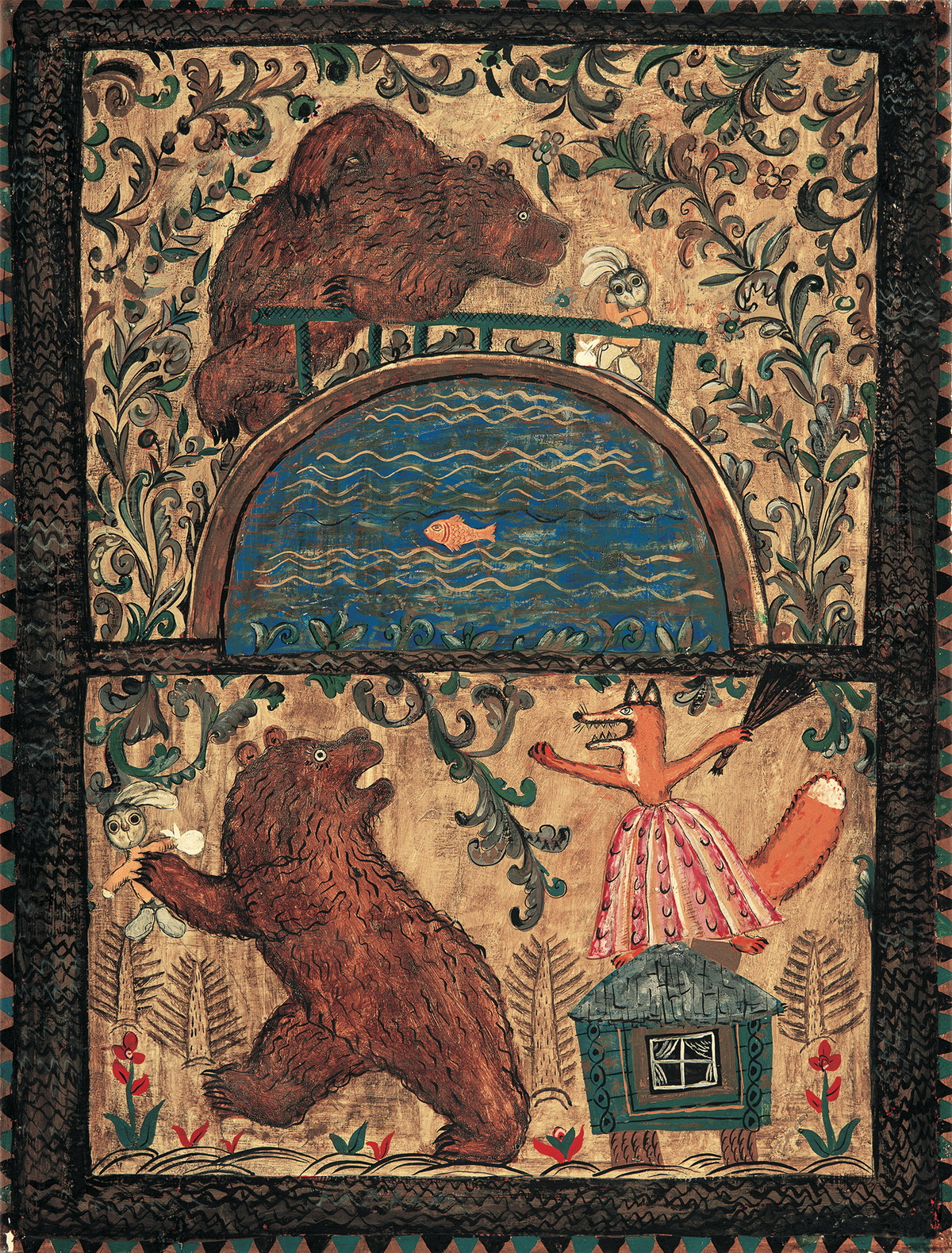 Юрий Норштейн, Франческа Ярбусова, «Медведь и заяц» Смешанная техника. К эпизоду из фильма «Лиса и заяц»