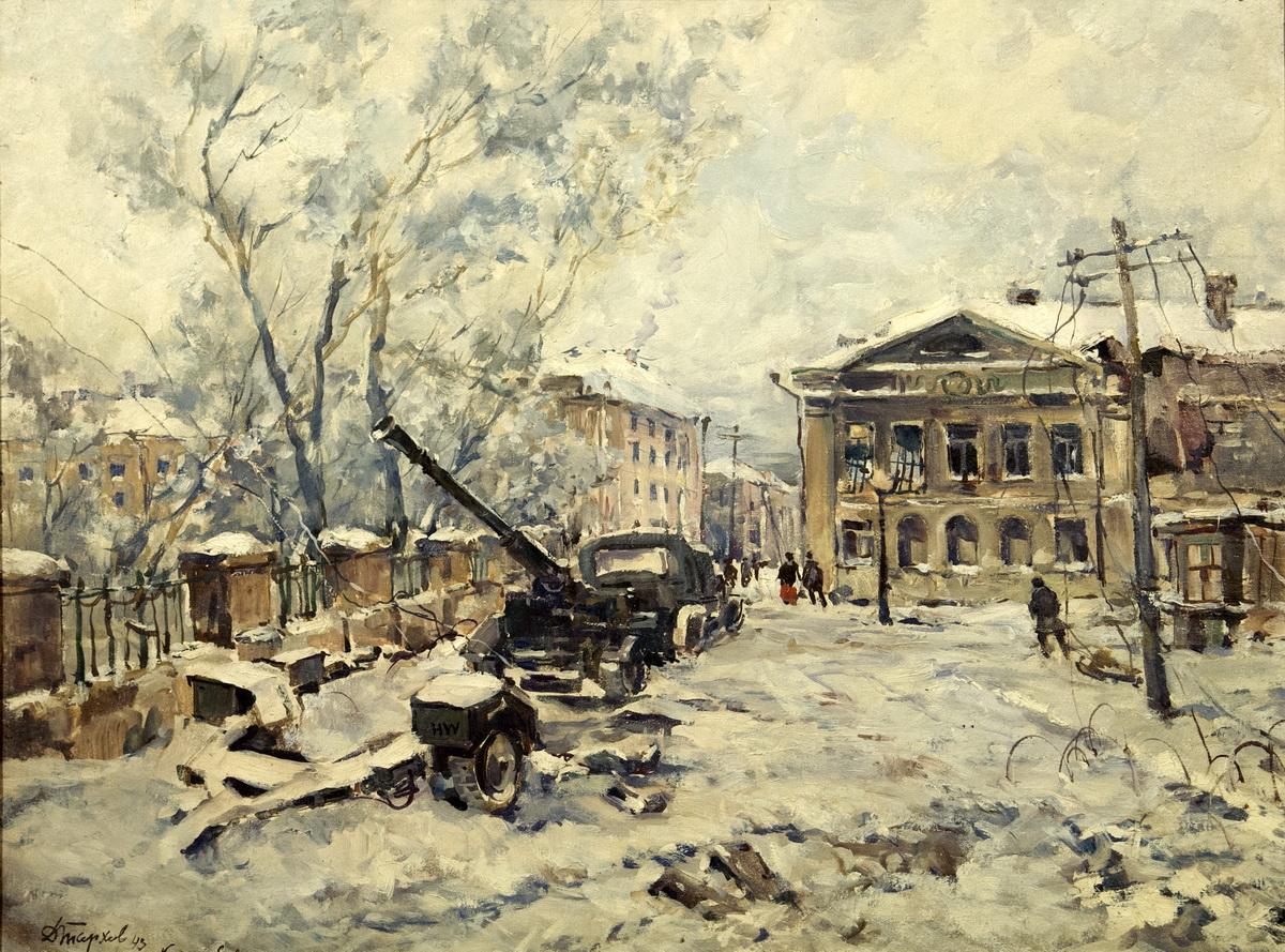 Калуга. Площадь Ленина. 1942.