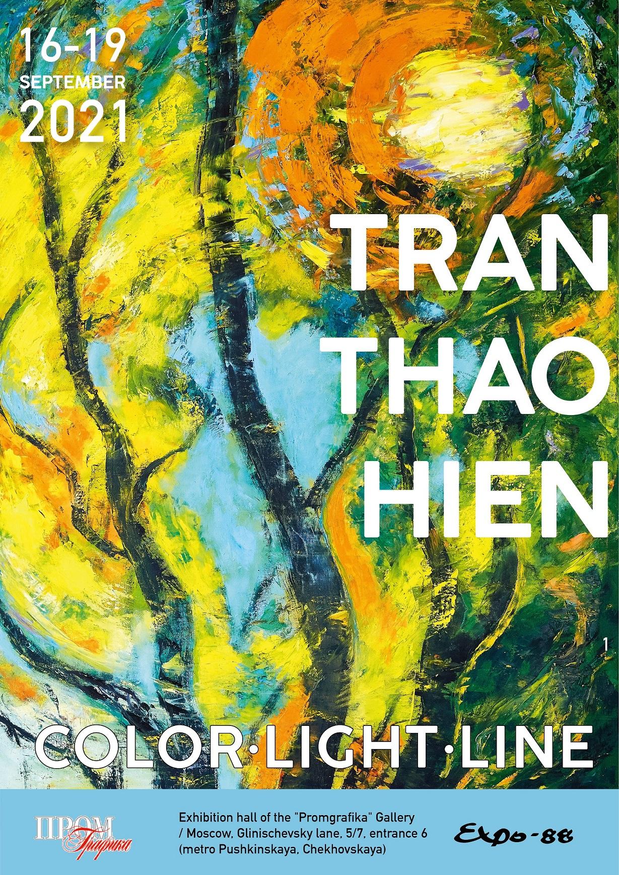 Выставка работ Чан Тхао Хиен «Цвет • Свет • Линия»